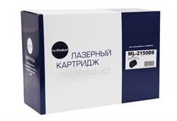 Картридж NetProduct ML-2150D8 для Samsung ML-2150/2151n/2152w/2550/2551n, 8K - фото 5899