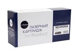 Картридж NetProduct SCX-D4200A для Samsung SCX-D4200/4220, 3K - фото 5900