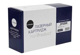 Картридж NetProduct CF226X для HP LJ Pro M402/M426/LBP-212dw/214dw, 9,2K